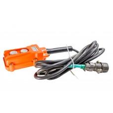 Пост управления на 2 кнопки с кабелем и разъемом